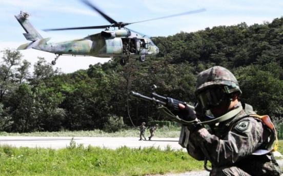 'Smaller drills won't earn lasting inter-Korean detente'