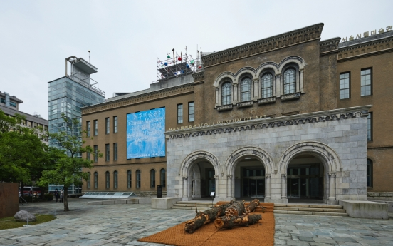 Climate Museum warns against exploitative development