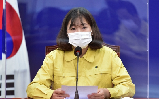 Cheong Wa Dae under fire for appointing student as senior official