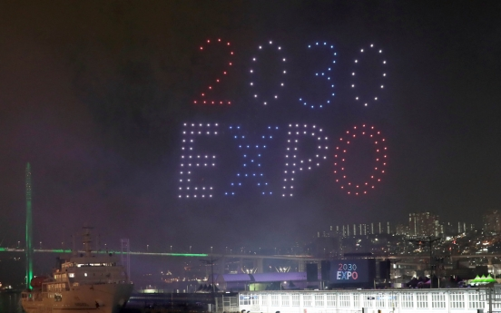 S. Korea submits application to host 2030 World Expo to BIE