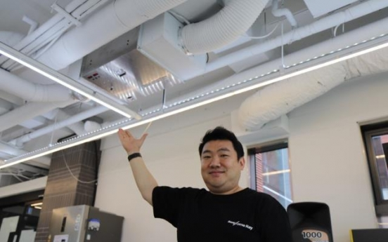 [Herald Interview] South Korean startup AweXomeRay develops next-generation X-ray technology for fresh, healthy air