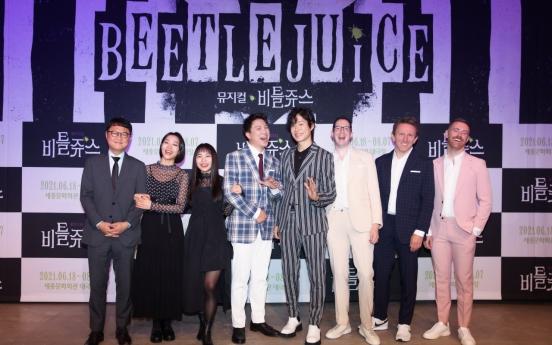 Korean-language Broadway musical 'Beetlejuice' to be delayed again