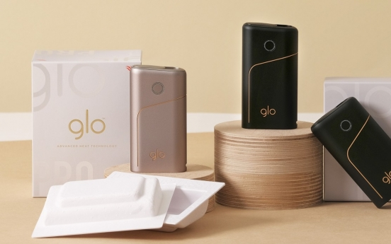 BAT unveils eco-friendly package for Glo