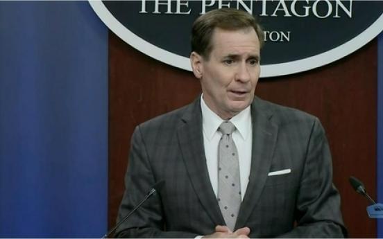 Korea-US alliance remains linchpin of peace 71 years after start of Korean War: Pentagon