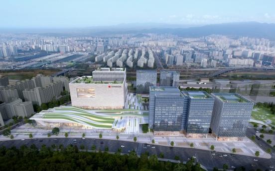 Shinsegae Department Store to build new landmark in Suseo