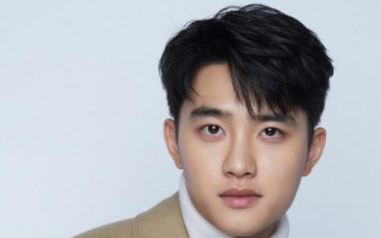 [Today's K-pop] EXO's DO to drop 1st solo album: report