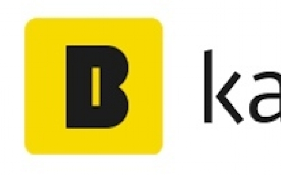 KakaoBank to join first-ever credit rating agency specialized for mom-and-pop stores