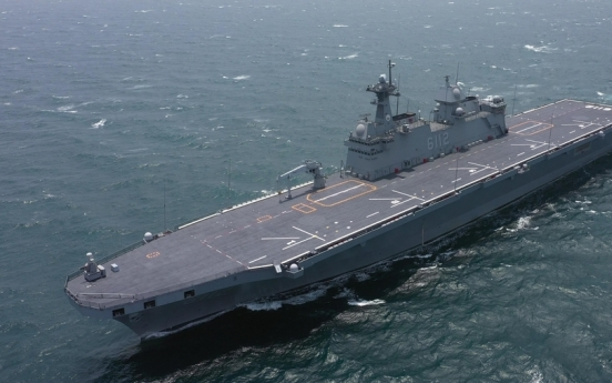 S. Korea's new amphibious assault ship to be put into operation in October