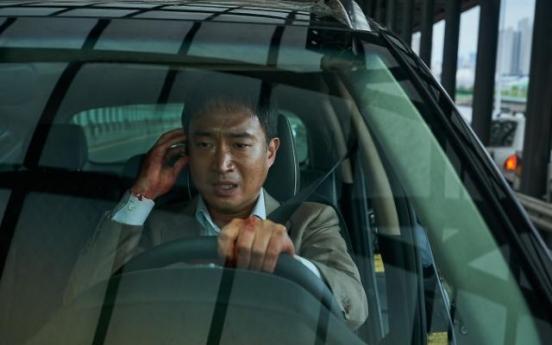 'Hard Hit' tops S. Korean box office over weekend