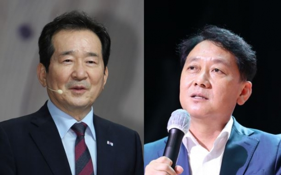 [Newsmaker] 2 DP presidential candidates to merge campaigns by next week