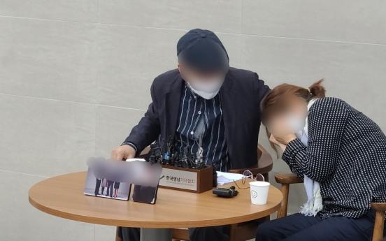Sex crime victim's family calls for fresh inquiry