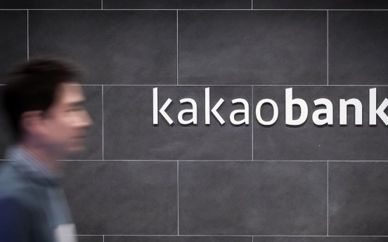 KakaoBank to raise up to W2.5tr in August IPO