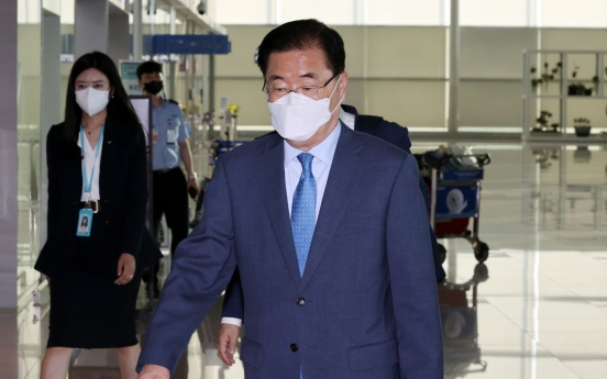 FM Chung under COVID-19 isolation after coming in contact with infected person