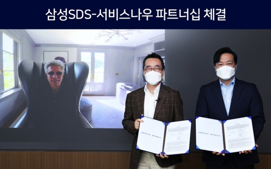 Samsung SDS signs partnership with US software firm ServiceNow