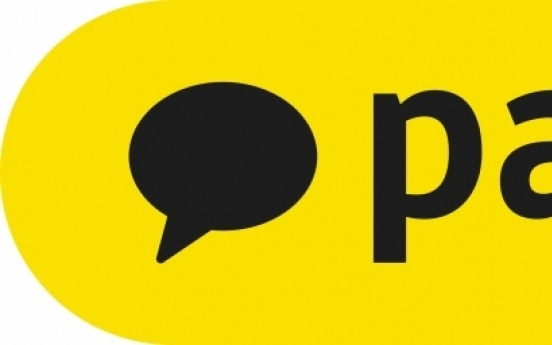 Kakao Pay's Kospi debut likely to come in August: watchers