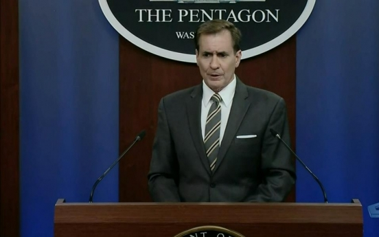 US respects S. Korea's decision to bow out of multinational military drill: Pentagon