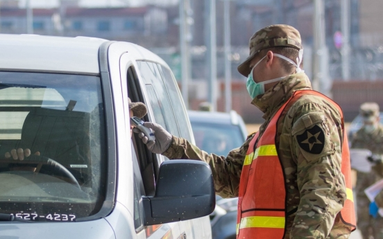 11 USFK-affiliated individuals test positive for COVID-19