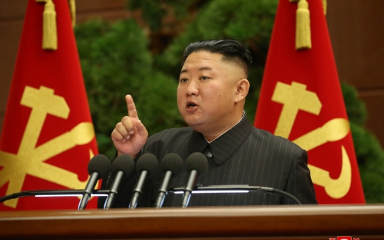 NK leader says 'grave incident' has happened due to lapses in anti-epidemic efforts