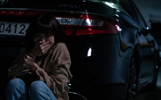 Horror films set to chill S. Korean audiences in summer