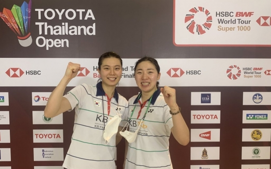Badminton doubles duo hoping good history vs. Japan will net Olympic gold