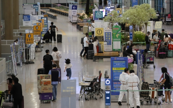 Vaccinated overseas arrivals exempted from two-week quarantine in Korea