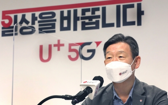LG Uplus aims to expand non-telecom biz: CEO