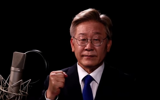Gyeonggi Gov. Lee Jae-myung announces presidential bid