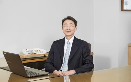 Nongshim Group inaugurates heir Shin Dong-won as new chairman