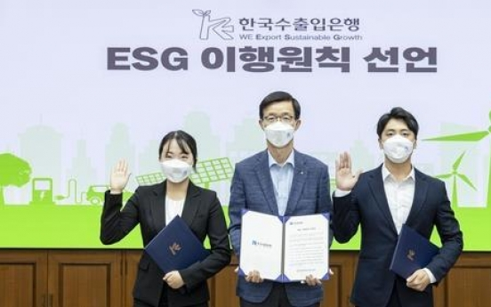 Eximbank to extend massive ESG lending by 2030