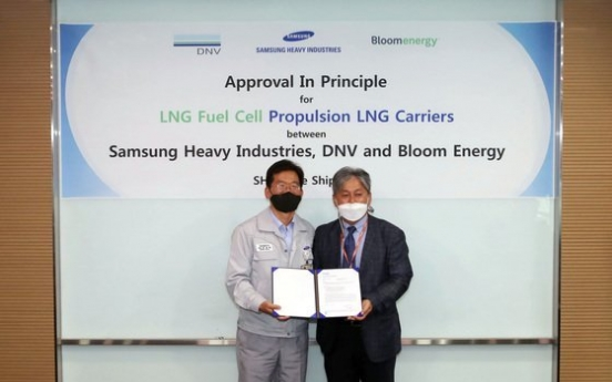 Samsung Heavy builds world's first fuel cell-powered LNG carrier
