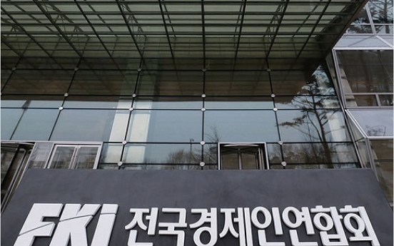 Korean biz community expresses concerns about OECD 'digital tax'
