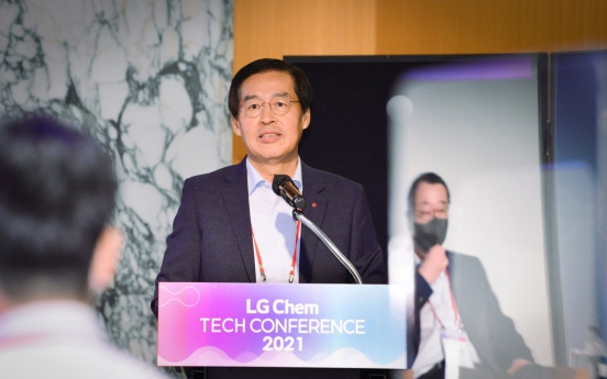 LG Chem chief takes initiative to attract top talent