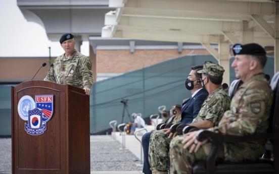 New US general stresses team spirit amid disputes