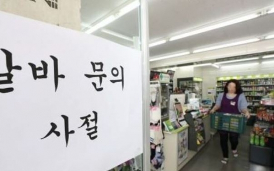 [News Focus] Korea, 2nd-highest in portion of temporary workers in OECD