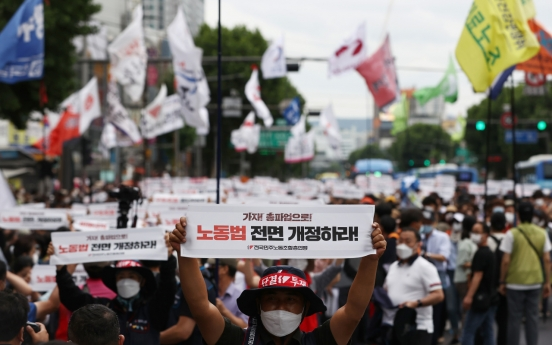 Police probe organizers of massive rally in Seoul