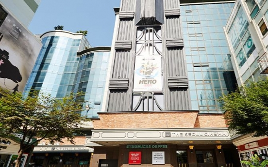 The Seoul Cinema to close permanently at end of August