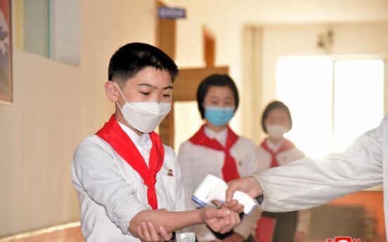 N. Korea not cooperating with global vaccine distribution program: report