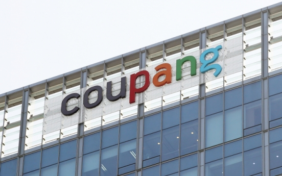 Coupang investigated by FTC over accusations of meddling with algorithms