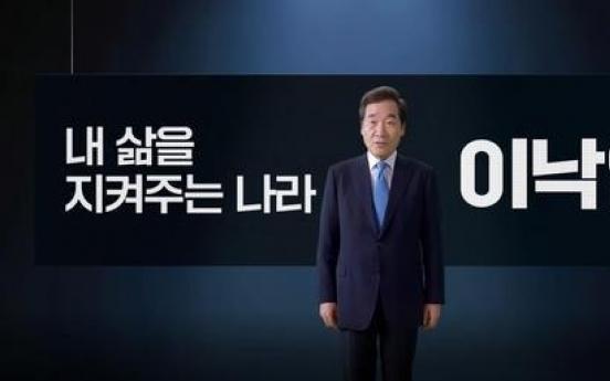 Ex-Prime Minister Lee Nak-yon declares presidential bid