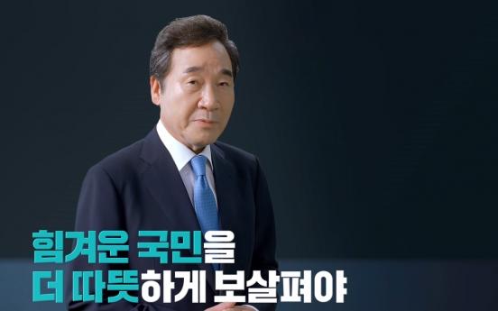 Former ruling party leader Lee Nak-yon runs for president