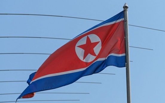N. Korea hit recently with greater volatility in prices, exchange rate: ministry