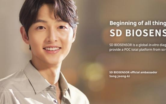Korean maker of COVID-19 test kits seeks W647b via IPO