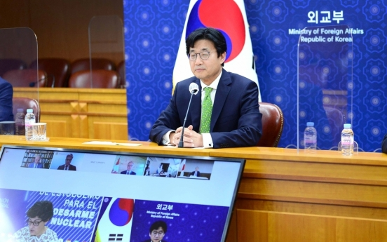Vice FM calls for continued intl. support for peninsula peace efforts