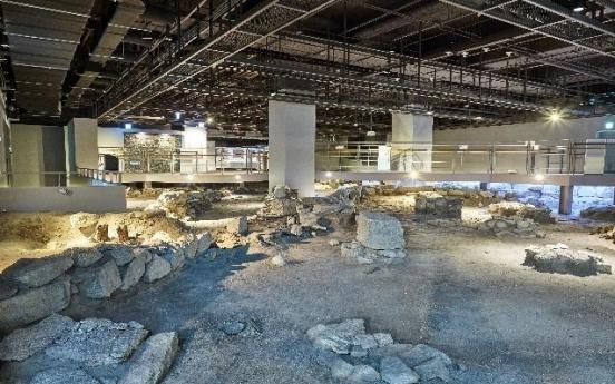 Joseon-era govt. office, palace rituals to be reborn through AR, VR technology
