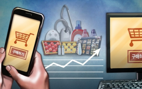Online shopping hits record high in May amid contactless trend