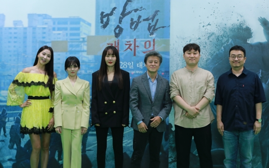 Mystery drama 'The Cursed' hits the big screen