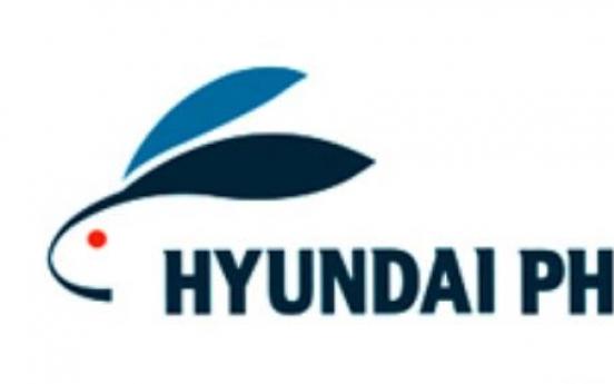 Hyundai Pharm seeks approval for abortion pill