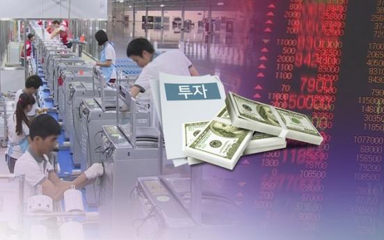 FDI pledges to S. Korea soar 71.5% in H1 on economic recovery