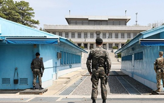 UNC temporarily suspends tours to Panmunjom over COVID-19 concerns