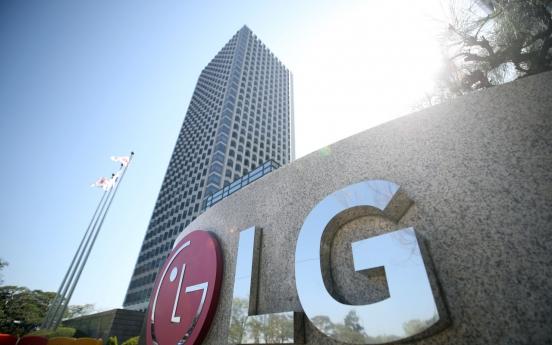 LG Electronics Q2 operating profit reaches W1.1tr, up 65.5%
